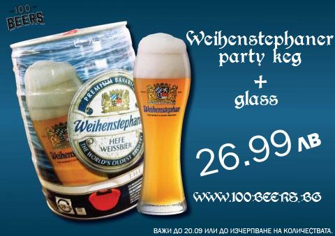 weihenstephan-promo